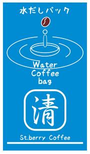 water_sei